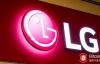 【美天棋牌】韩国电子巨头频入场 LG注册加密钱包商标