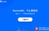 【美天棋牌】RenrenBit计划于本月内开启RRB预售