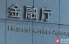 【美天棋牌】110家加密货币交易所正试图在日本获得许可证