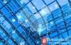 【美天棋牌】人民银行深圳支行上线利用街机游戏平台实现的自动税务备案服务