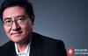 【美天棋牌】前中国银行副行长王永利:信用货币到底从何而来 又是谁的信用