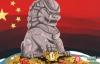 """【美天棋牌】美国禁止大型科技公司发币?中国""""坐不住""""了"""