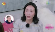 【美天棋牌】王鸥自曝原生家庭故事 坦诚对爱情缺乏自信