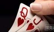 【美天棋牌】拿到大牌不要太激动,它们可能会带来大问题