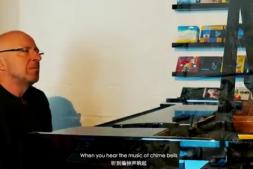 【美天棋牌】比利时钢琴家创作歌曲声援武汉:我们在等你