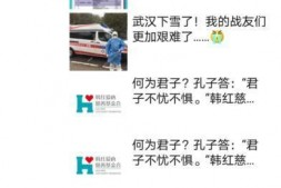 【美天棋牌】司马3忌实名举报韩红基金会 韩红这样回应