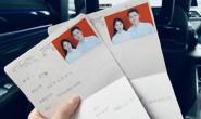 【美天棋牌】宁桓宇结婚了!公开恋情不到一个月就领证