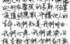 【美天棋牌】林青霞写亲笔信致敬前线抗疫英雄:早日功成返家!