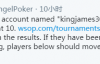 【美天棋牌】一周国际要闻   WSOP线上赛竟然出现失误;用11刀获得百万奇迹再现;EPT索契站延期至10月