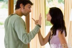 【美天棋牌】当夫妻之间发生冲突时,这些是最佳解决方案!