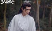 【美天棋牌】徐正溪《九州天空城2》热播 高冷邪魅精分演技最扎眼