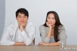 【美天棋牌】杏决定与东出昌大离婚 已找律师准备相关事宜