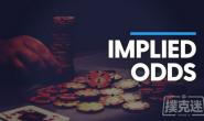 【美天棋牌】德州扑克如何理解赔率的概念