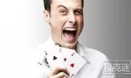 【美天棋牌】遇上让你咬牙切齿的傻凶型玩家怎么办