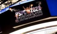 【美天棋牌】扑克之星宣布玩家扑克冠军赛推迟明年