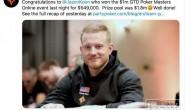 """【美天棋牌】WSOP确认延期 Jason Koon与""""LLinusLLove""""获得扑克大师赛冠军头衔"""