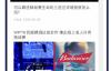 """【美天棋牌】美天棋牌APP更新升级,BUG修复、开通评论功能、新增""""专题""""分类"""