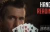 【美天棋牌】那些所谓读牌都是骗人的,读范围才是硬道理