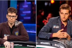 【美天棋牌】WPT传奇人物Dunst和Lichtenberger讨论线上扑克问题