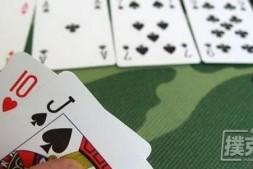 【美天棋牌】你知道德州扑克中为什麽J10同花,是最有价值的同花连张吗