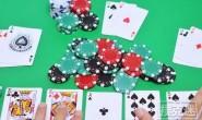 【美天棋牌】德州扑克的底池赔率人人皆知,但也许你却在误用它