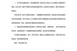 【美天棋牌】《杀破狼》剧组回应海报抄袭 已撤回争议海报