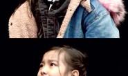 【美天棋牌】《隐秘的角落》普普试戏视频曝光 小演员王圣迪演技精湛