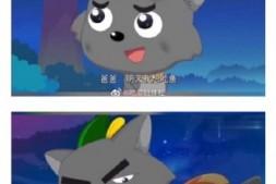 【美天棋牌】原来灰太狼有爸爸 网友:剧情太虐心,看哭了