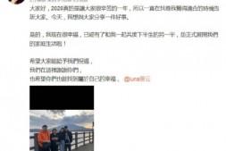 【美天棋牌】潘玮柏发文宣布结婚喜讯 女方比他小13岁