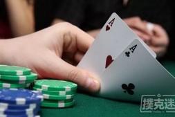 【美天棋牌】德州扑克技巧-拿到超对却没有位置优势,怎么打