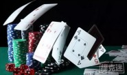 【美天棋牌】如何正确运用冷4-bet诈唬 | 德州扑克高级策略