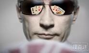 【美天棋牌】德州扑克桌上七个你不应该玩得紧的场合