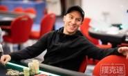 【美天棋牌】Daniel Dvoress收获个人扑克生涯的首条金手链!
