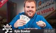 【美天棋牌】河牌弃掉四条,这位德州扑克高手是不是太鱼了?