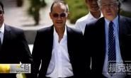 【美天棋牌】新闻回顾-华裔富商称雄10万欧元豪客赛,曾被FBI当香港黑帮要员