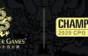 【美天棋牌】CPG三亚总决赛|美天棋牌马小妹儿带你畅游赛事:战队赛冠军花落谁家?