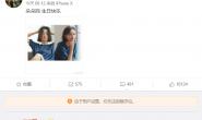 【美天棋牌】陈思诚凌晨发文为佟丽娅庆生 连续8年撒狗粮