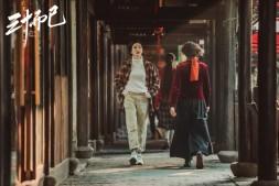 【美天棋牌】《三十而已》热播霸屏 王漫妮离沪回乡
