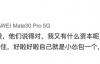 【美天棋牌】郑爽发文称不想要粉丝消费 自称是个小怂包