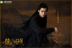 【美天棋牌】《镜·双城》官宣 李易峰陈钰琪集结云荒谱写中式神话史诗