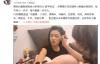 【美天棋牌】万茜工作室回应骨折争议 康复训练视频首次曝光