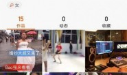 【美天棋牌】潘玮柏老婆夜店视频流出 穿着性感激情打碟
