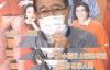 【美天棋牌】刘丹透露小糯米近况:在家里上网课,很听话不需要家人陪
