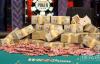 【美天棋牌】WSOP主赛事打破了2500万的保证金,冠军将独享390万美元