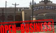 【美天棋牌】密西西比娱乐场在飓风后重新开放,8月收入受到打击