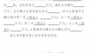 【美天棋牌】重点网剧上线须报告主演片酬 公示信息将更加透明和丰富