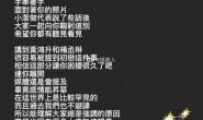 【美天棋牌】杨丞琳谈与黄鸿升感情:真正让我们走过21年的是友谊