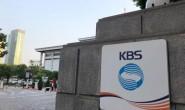 【美天棋牌】韩国KBS女厕偷拍犯获刑5年 网友:大快人心!