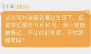 【美天棋牌】汪小菲说不会让粉丝失望 承诺一定会陪在大S身边