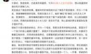 【美天棋牌】杨童舒回应陈婷人设争议:悲剧起源于原生家庭